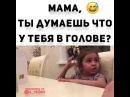 Instagram post by Видео I ПОДПИШИСЬ ❤️ • Sep 16, 2017 at 751am UTC
