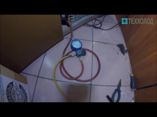 Заправка холодильной витрины Carboma Cube фреоном R404A
