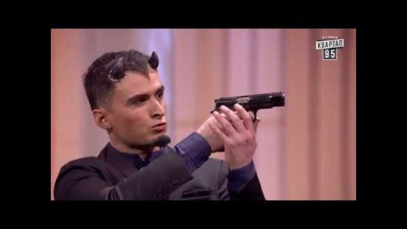 Нічого святого - Українська митниця | Ігри Приколів 2018