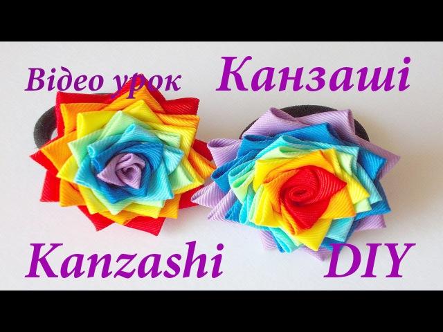 Відео урок канзаші. Яскрава резинка для волосся.