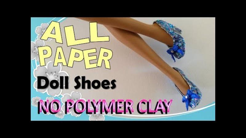 How to Make Doll Shoes Entirely from Paper No Polymer Clay Paper Doll Shoe DIY смотреть онлайн без регистрации