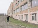 Жители Усть Донецка просят реанимировать пустующее с 2013 года здание
