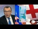 Медицина в России будет полностью платной