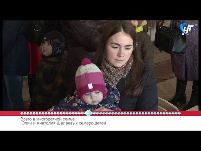 53 секунды: выборы Президента РФ, многодетная семья Шалаевых и ярмарка в Боровичах