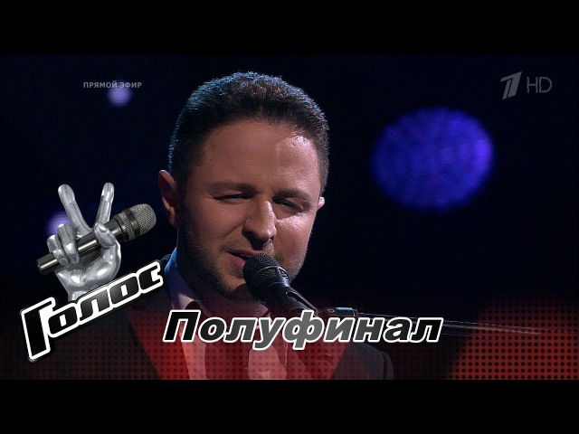 Брендон Стоун Тбилисо Полуфинал Голос Сезон 6