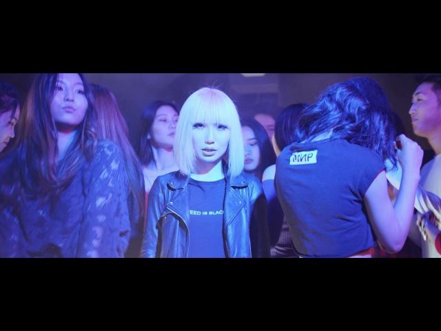 Orgil ft NMN - Ene Udaa