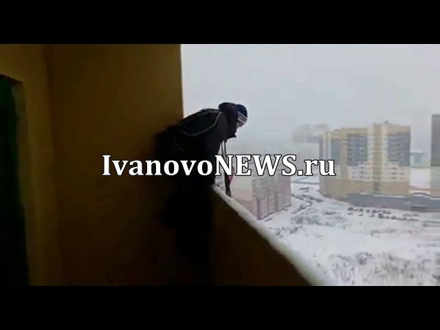 Иваново прыжок с парашютом с балкона
