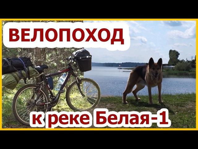 Весёлый велопоход по Тверской области
