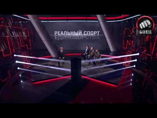 Ян Баранчук, Камил Гаджиев и Али Багаутинов в студии МАТЧ ТВ zy ,fhfyxer, rfvbk uflbtd b fkb ,fufenbyjd d cnelbb vfnx nd