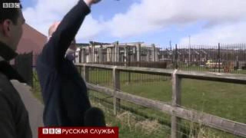Британские шахтеры празднуют смерть Маргарет Тэтчер