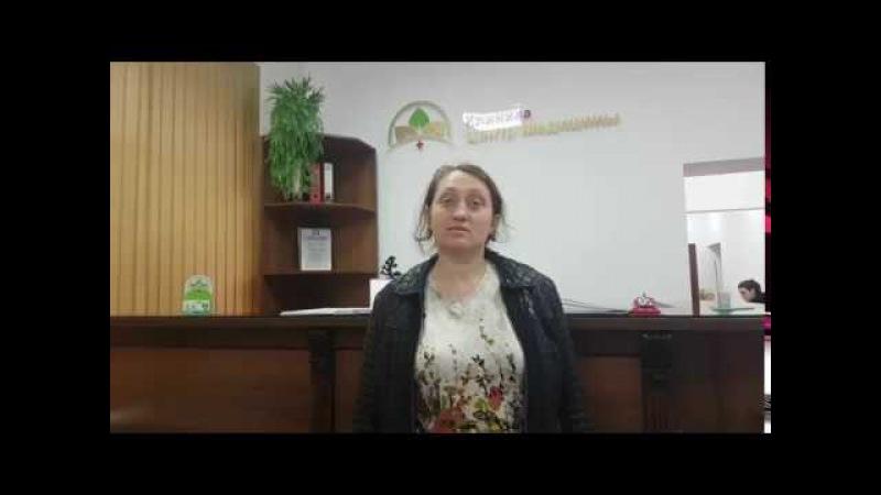 Отзыв о Клинике Центр Медицины | Грозный