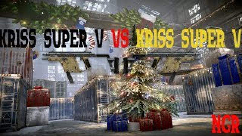 Kriss super V VS Kriss super V сенса 100