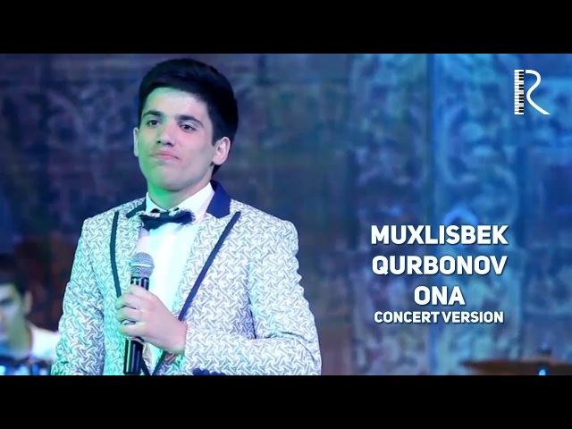 Muxlisbek Qurbonov - Ona | Мухлисбек Курбонов - Она (concert version)