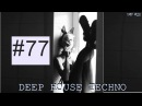 Deep House Techno Ibiza 💎Vip Party💎 Mix By SMP vol 77