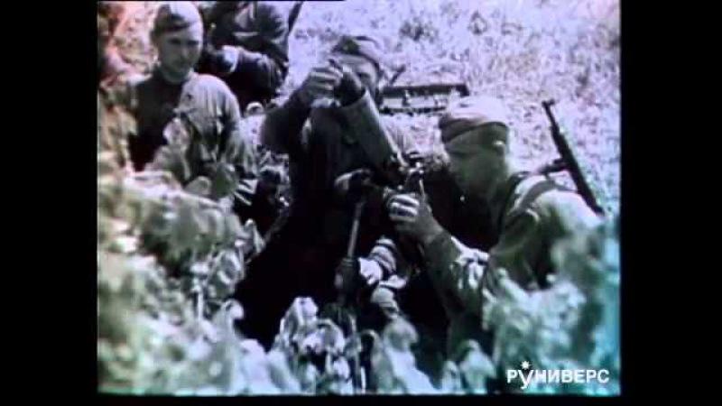 Фильм 11 Война на море