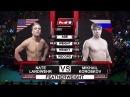 Нэйт Ландвер vs Михаил Коробков M 1 Challenge 83 Tatfight 5