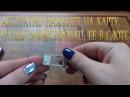 Как вставить SIM карту в Samsung Galaxy S8 Как установить microSD карту в Самсунг Галакси С8