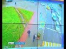 В регионе расширяют сеть камер «Безопасного города»