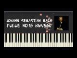 Johann Sebastian Bach - Fugue No.15 BWV860 - Piano Tutorial by Amadeus (Synthesia)