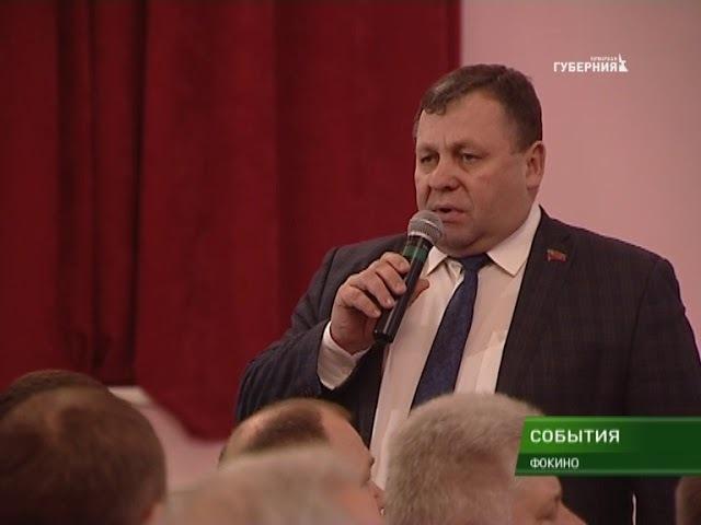 Вице губернатор Александр Резунов встретился с жителями города Фокино 21 02 18