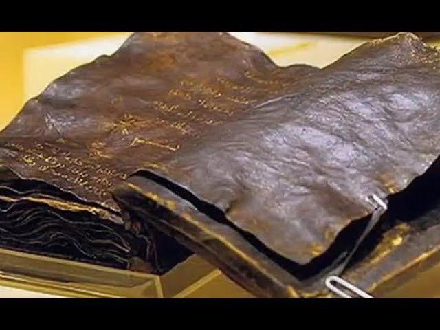Почему Ватикан скрывает НАСТОЯЩИЙ текст Библии Ученые нашли правду отрицать её бесполезно Док фильм