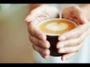 Открытие ученых ошеломляет КОФЕ Забудьте все что Вам говорили Вся правда о кофеине Тайны Чапман