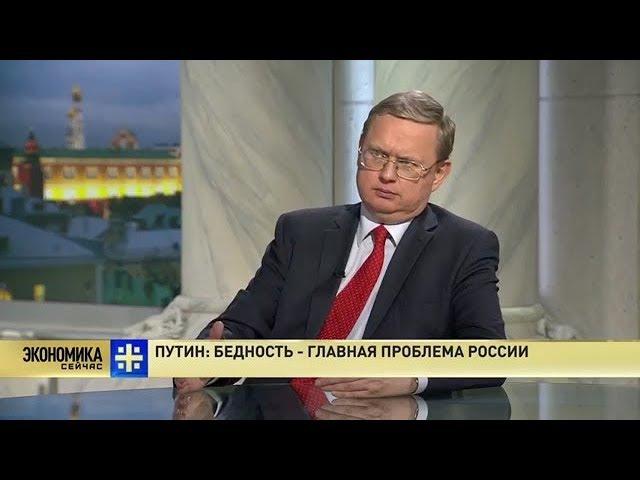 Делягин о Грудинине-премьере. Что будет в России в 2030 г. Почему будет битва.