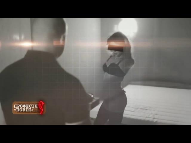 Под прикрытием: как устроена секс-индустрия в Украине – Больше чем правда – выпуск 06.11.2017