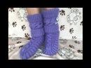 Домашние сапожки с косами спицами угги для дома пинетки пошаговое видео