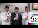 В подмосковных Химках построят завод японской корпорации Хино Моторс
