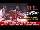 Michael Jordan's Infamous QUIET GAME : 51 Points Vs. Washington Bullets (03.19.1992)