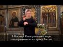 О Таинствах Церкви на жестовом языке. Часть 3. Миропомазание.