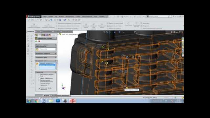 Импорт модели SolidWorks в ProCast и моделирование процесса литья.