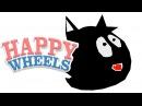 МЕНЯ ОБМАНУЛИ, Я ОБИДЕЛСЯ ► Happy Wheels 188