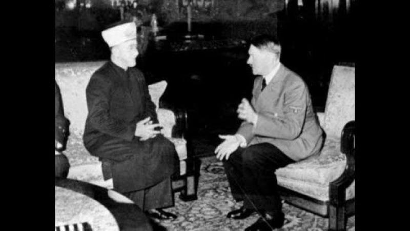 La Croix Gammée et le Turban La tentation Nazie du Grand Mufti