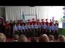 Хор Кельчиюрской школы исполняет песню Дядя Вова