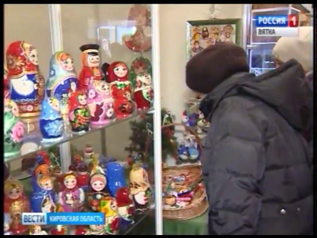 В Кирове готовятся к встрече участников фестиваля Кладовая ремесел(ГТРК Вятка)