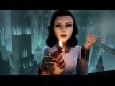 Элизабет/Bioshock Infinite/Aleska Lala