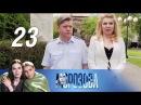 Морозова 2017 23 серия Неудачное ограбление Детектив @ Русские сериалы
