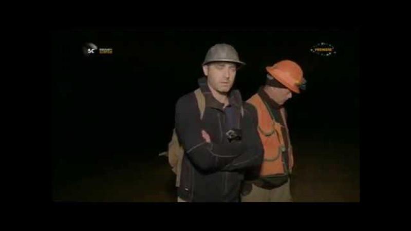 Секреты Подземелья - Калифорния скрытая угроза (6 серия)