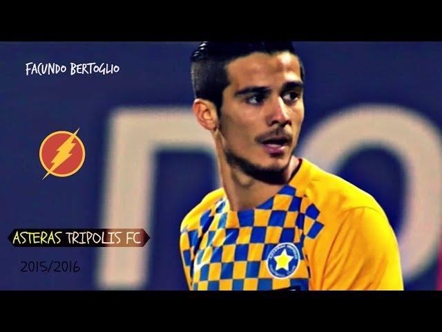Facundo Bertoglio | Skills Jugadas Goals | Asteras Tripolis 2015/2016 ||HD||