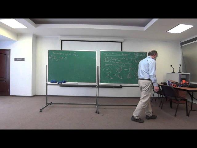 С К Ландо Введение в геометрию пространств модулей алгебраических кривых Лекция 4