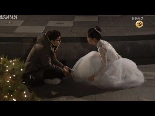 Отпускаю тебя || Невеста в кроссовках