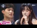 I Can See Your Voice 5 남심저격♡ 신림동 커피요정 ′좋아′ with 김종국 180302 EP 5
