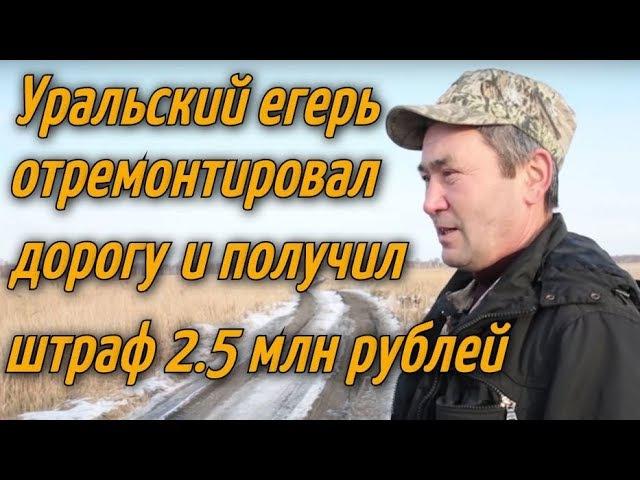 Задача Путина - не дать народу осознать себя хозяином в своей стране