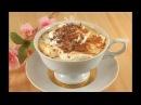 Кофе со Взбитыми Сливками по Итальянски Вкусно