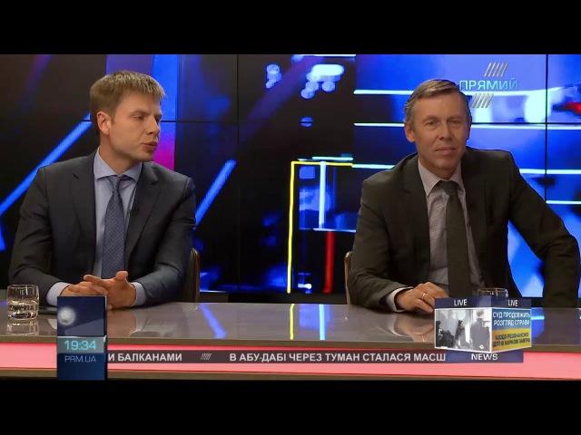 Нейтральна Територія Світлани Орловської від 6 лютого 2018 року
