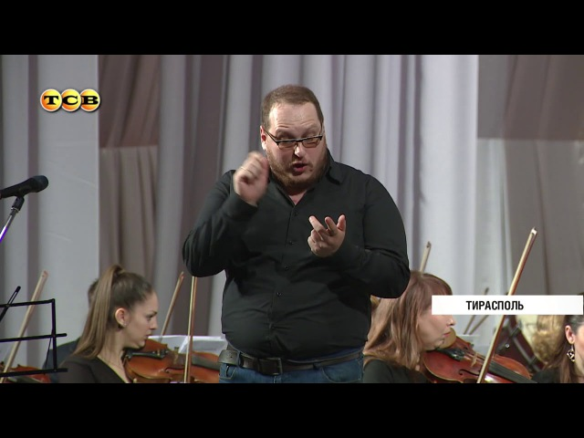 Итальянская оперная певица в Тирасполе