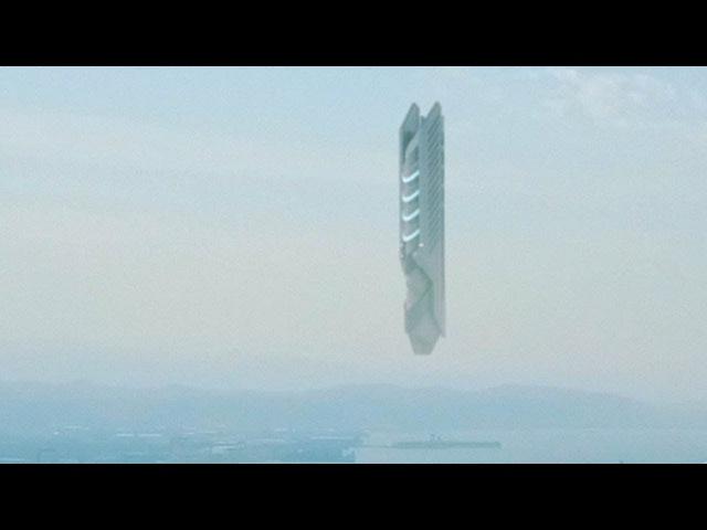 Huge UFO over BOSPHORUS - Turkey January 2018
