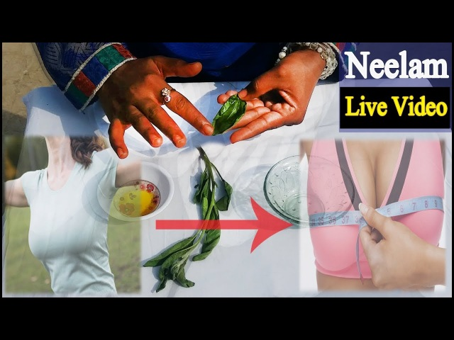 Serf 1 Dhatorra | Aurrat Kay Pastan | Aur Nafs Ling Tightness | صرف دتورے کا پتہ اور کمال دیکھیں